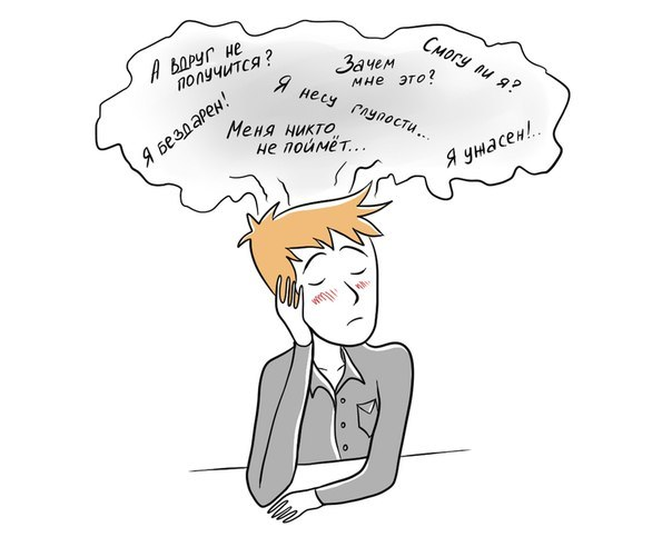 Как стать более уверенным в себе