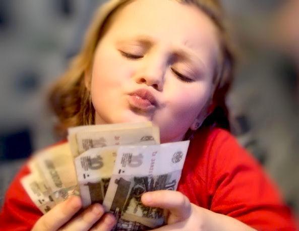 Отношение к деньгам из детства