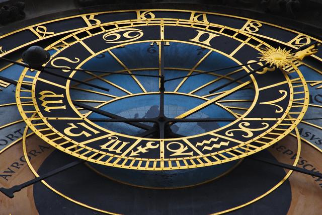 Гороскоп астрологический на 2016год
