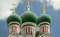 Религиозные праздники на Руси