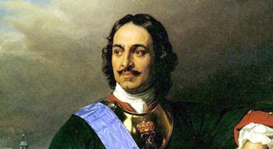 Пётр I