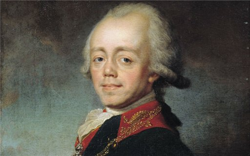 Павел Петрович, Император