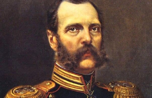 Александр II Николаевич, Император Всероссийский