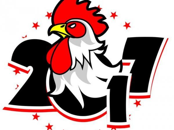 Гороскоп для знаков зодиака на 2017 год