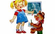 Тесты и упражнения для дошкольников и первоклассников